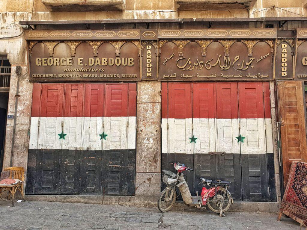 10-Day Syria Tour Classic