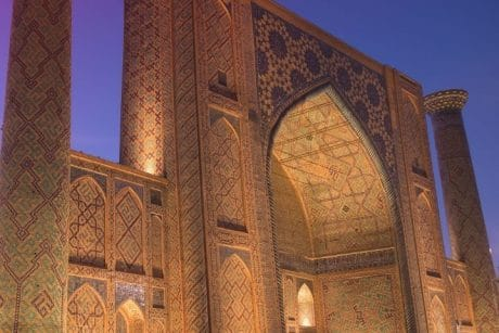 14-Day Travel to Uzbekistan