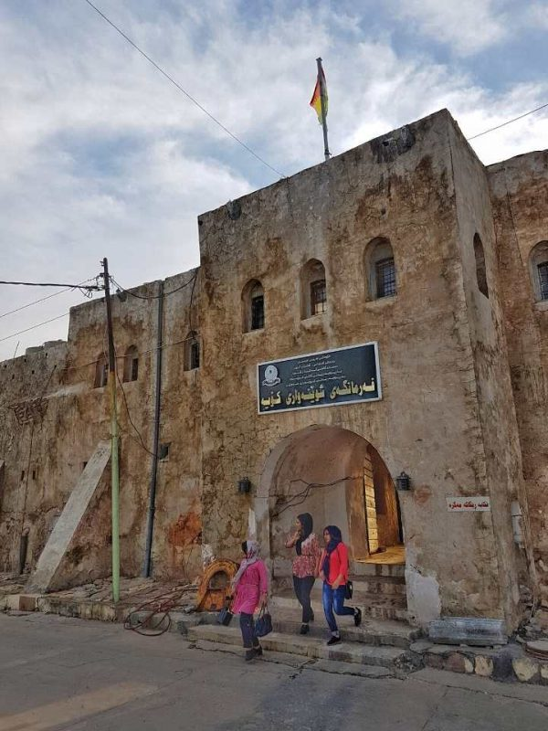Koya citadel Iraq Kurdistan