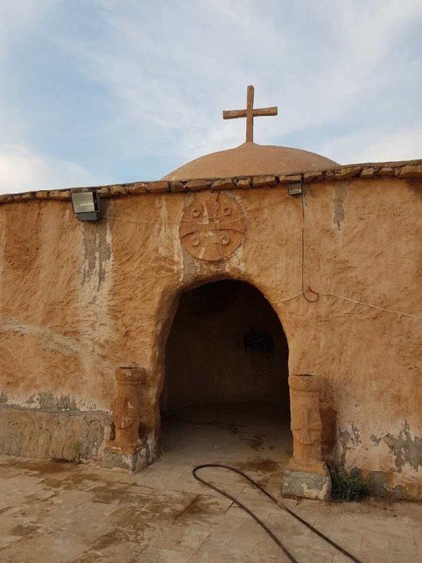 Shrine of Marbina Qadisha Iraq Kurdistan
