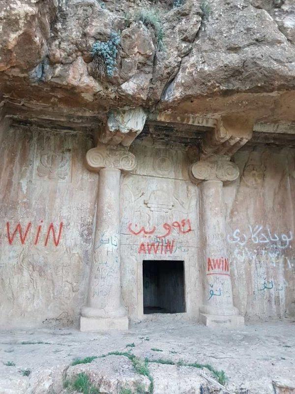 Rock catacomb of Qiz Qapan Iraq Kurdistan