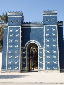 8-Day Travel to Southern Iraq – Classic Tour from Baghdad Tour Babylon Iraq