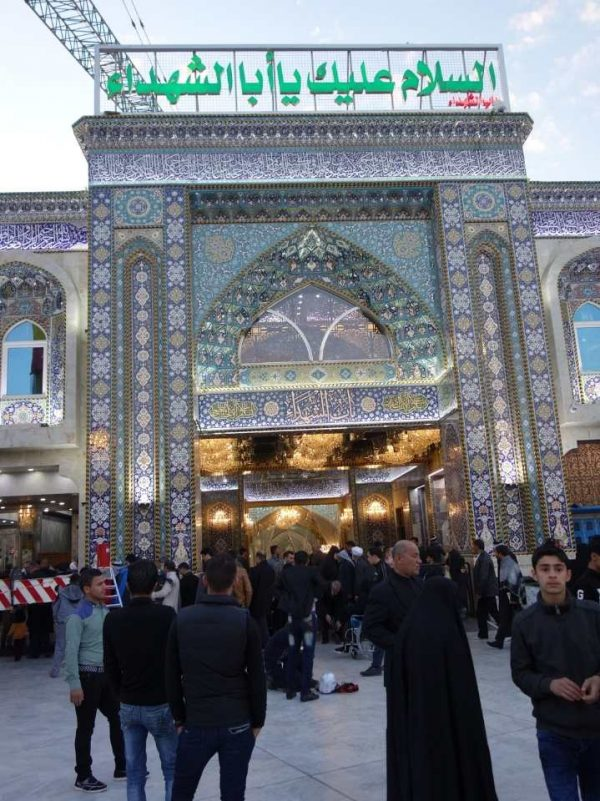Tour visit Karbala Iraq